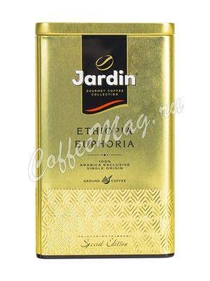Кофе Jardin молотый Ethiopia Euphoria 250 г