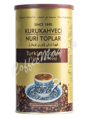 Кофе Kurukahveci Nuri Toplar молотый 500 г