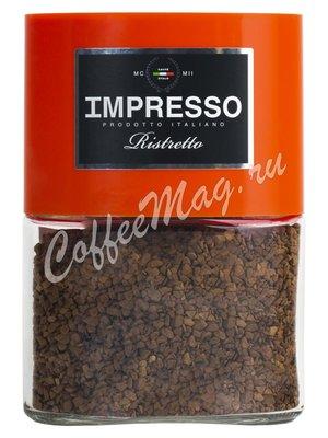 Кофе Impresso растворимый Ristretto 100 гр