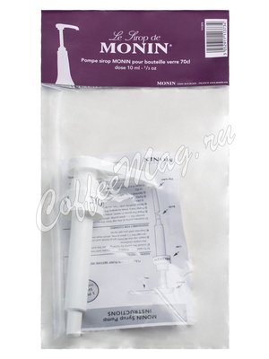 Monin дозатор 10 мл для стеклянной бутылки 0.7 л