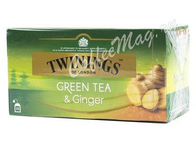 Чай Twinings Green Tea & Ginger Зеленый с имбирем 25 пак.