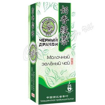 Чай Черный Дракон Молочный зеленый чай в пакетиках 25х2г.