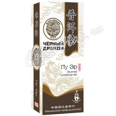 Чай Черный Дракон Пу Эр в пакетиках 25х2г.
