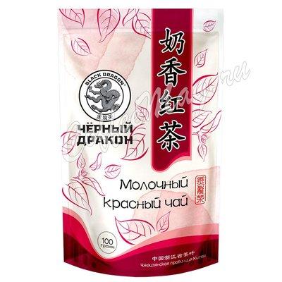 Чай Черный Дракон Молочный красный чай 100 г.