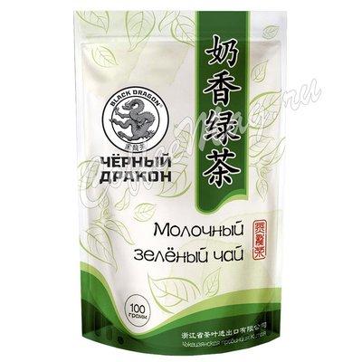 Чай Черный Дракон Молочный зеленый чай 100 г.