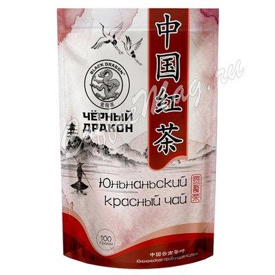 Чай Черный Дракон Красный юньнаньский 100 г.