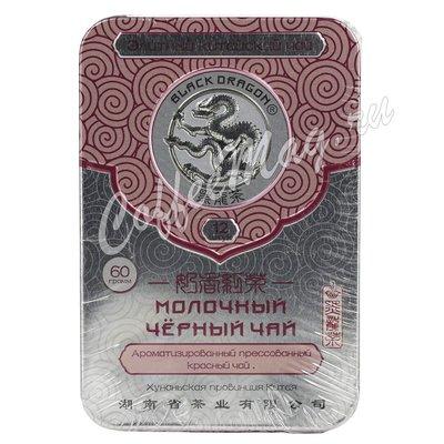 Чай Черный Дракон Прессованный черный молочный 60 г.  ж/б