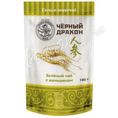 Чай Черный дракон зеленый с женьшенем 100 г.