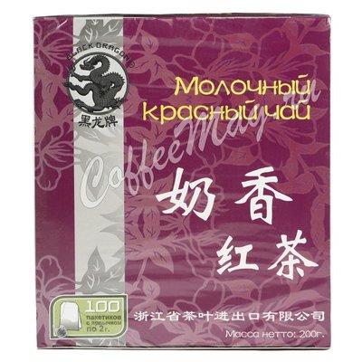 Чай Черный Дракон Молочный красный в пакетиках 100х2г