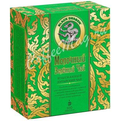 Чай Черный Дракон Молочный зеленый чай в пакетиках 100х2г.