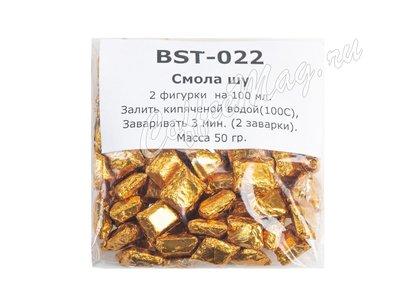 Смола пуэра шу № 22 (BST-022)