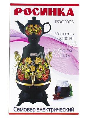 Самовар Росинка 4 л (рос-1005)