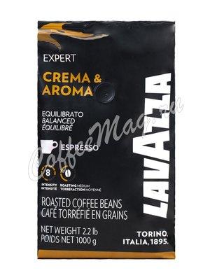 Кофе Lavazza в зернах Expert Crema & Aroma 1 кг