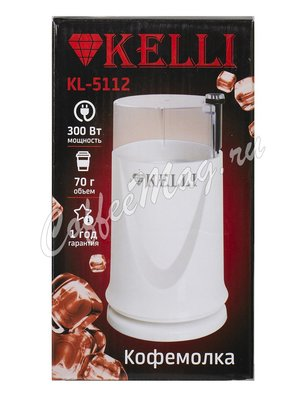 Кофемолка Kelli KL-5112 белая