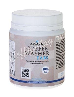 Таблетки DrPurity Coffee Washer Tabs для удаления кофейных масел (100шт-2г)