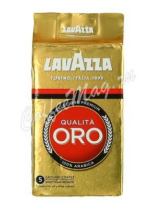 Кофе Lavazza молотый Oro 250 гр в.у.