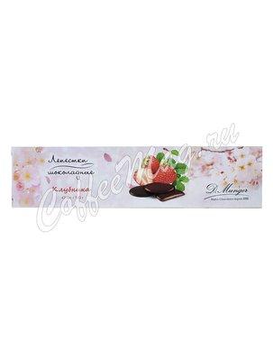 D.Munger Шоколадные лепестки с клубникой 100 г