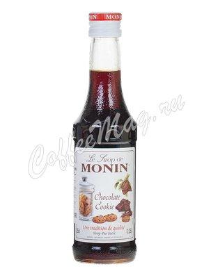 Сироп Monin Шоколадное Печенье 250 мл