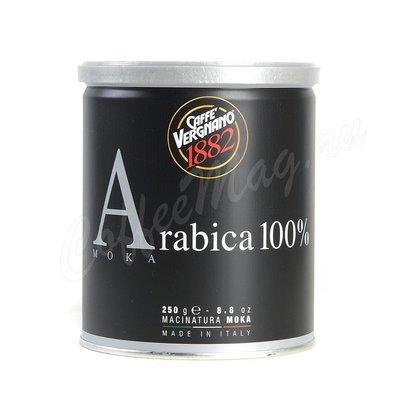 Кофе Vergnano Miscela арабика Мокка TIN молотый 250 гр