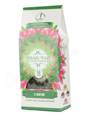 Емельяновский Иван-Чай листовой ферментированный с мятой 50 г