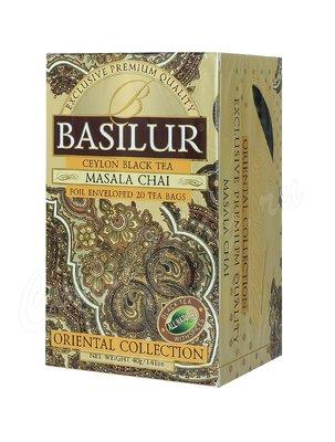 Чай Basilur ВОСТОЧНАЯ Масала 20 пак. + 5 пак. в подарок!