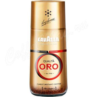 Кофе Lavazza растворимый Qualita Oro 95 г