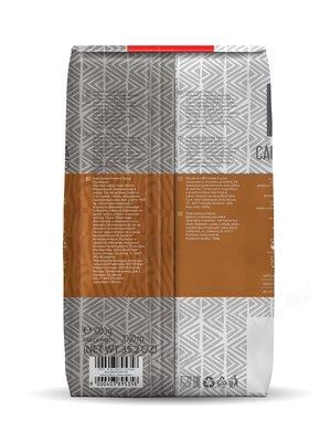 Кофе Julius Meinl в зернах Кафе Крема Интенсо 1кг Тренд Коллекция