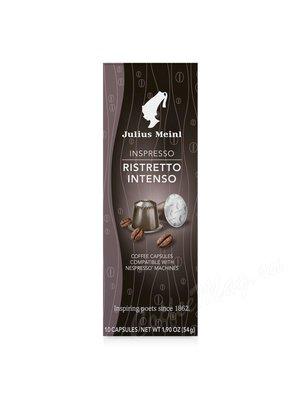 Кофе Julius Meinl в капсулах Nespresso Ristretto Intenso