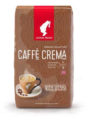 Кофе Julius Meinl в зернах Кафе Крема 1 кг Премиум коллекция