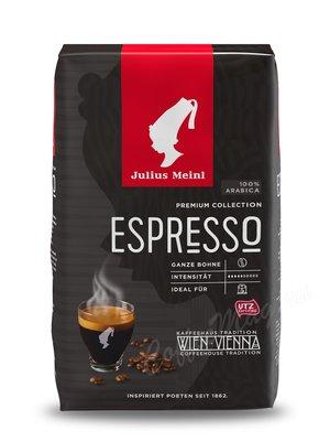 Кофе Julius Meinl в зернах Гранде Эспрессо 500 гр Премиум коллекция