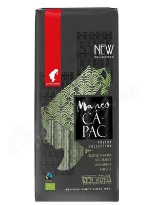 Кофе Julius Meinl в зернах Манко Капак Био Маст 250 г