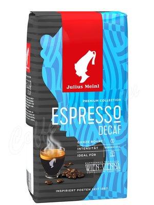 Кофе Julius Meinl в зернах Эспрессо Декаф 250 гр