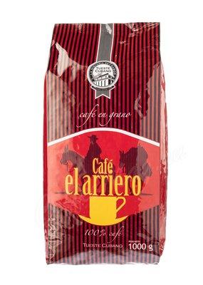 Кофе Arriero Puro в зернах 1 кг