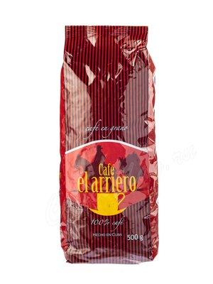 Кофе Arriero Puro в зернах 500 г