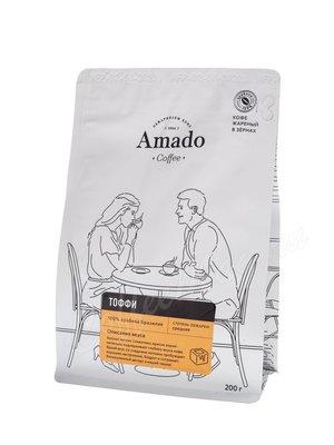 Кофе Amado в зернах Тоффи 200 г