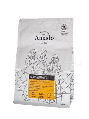 Кофе Amado в зернах Санто Доминго 200 г