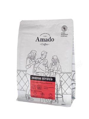 Кофе Amado в зернах Эфиопия Yirgacheffe 200 г
