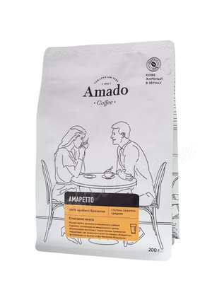 Кофе Amado в зернах Амаретто 200 г