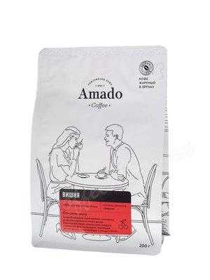 Кофе Amado в зернах Вишня 200 г