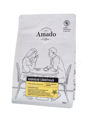 Кофе Amado в зернах Ванильно-сливочный 200 г