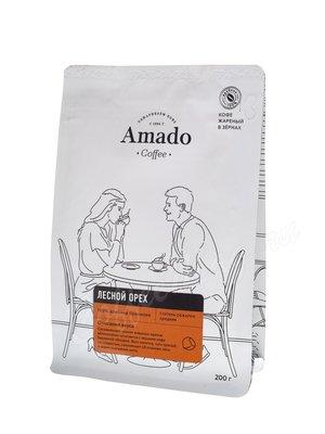 Кофе Amado в зернах Лесной Орех 200 г