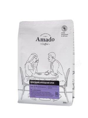 Кофе Amado в зернах Марагоджип Ирландский Крем 200 г