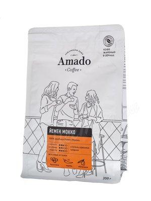 Кофе Amado в зернах Йемен Мокко Санани 200 г