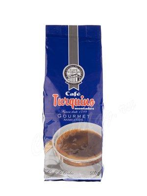 Кофе Turquino в зернах 500 г
