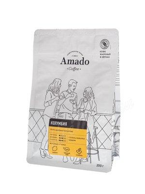 Кофе Amado в зернах Колумбия Супремо 200 г