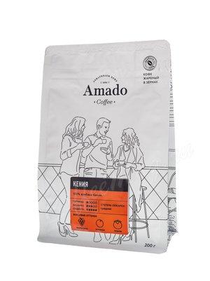 Кофе Amado в зернах Кения 200 г