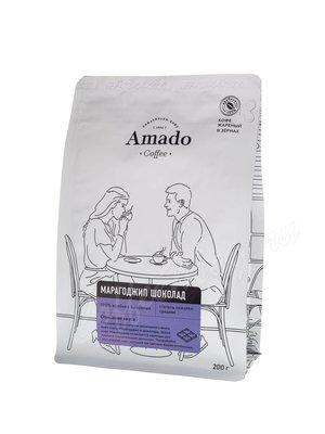 Кофе Amado в зернах Марагоджип шоколад 200 г