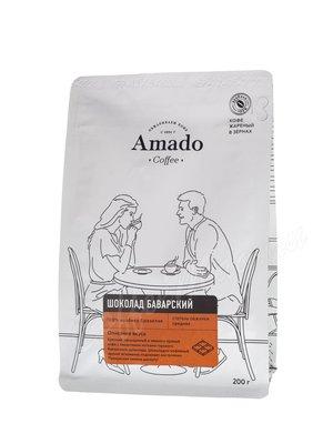 Кофе Amado в зернах Баварский Шоколад 200 г