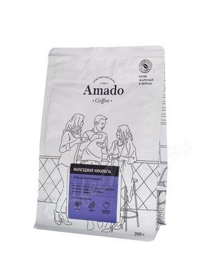 Кофе Amado в зернах Марагоджип Никарагуа 200 г