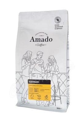 Кофе Amado в зернах Колумбия Супремо 500 г